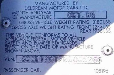 SCEDT26T7BD005266 | DeLoreanDirectory.com